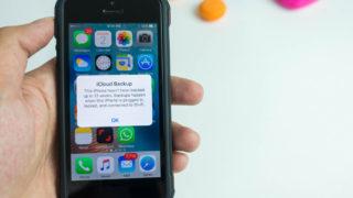 「iPhoneバックアップに失敗」の意味と対処方法!ジャマな通知を非表示に!