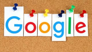 Google+のフォロワーの確認方法