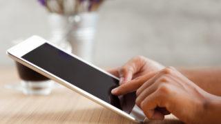 iPad mini 4にiOS11を導入!動作はサクサク速い?それともモッサリ遅いのか?